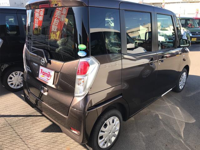 自動車流通新聞にも掲載されました。是非ご覧ください。http://www.goonews.jp/news_detail.php?view=auto&id=6720