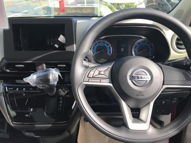 X 踏み間違い防止アシスト付 オートエアコン オートライト インテリキー バックカメラ アイドリングストップ(7枚目)