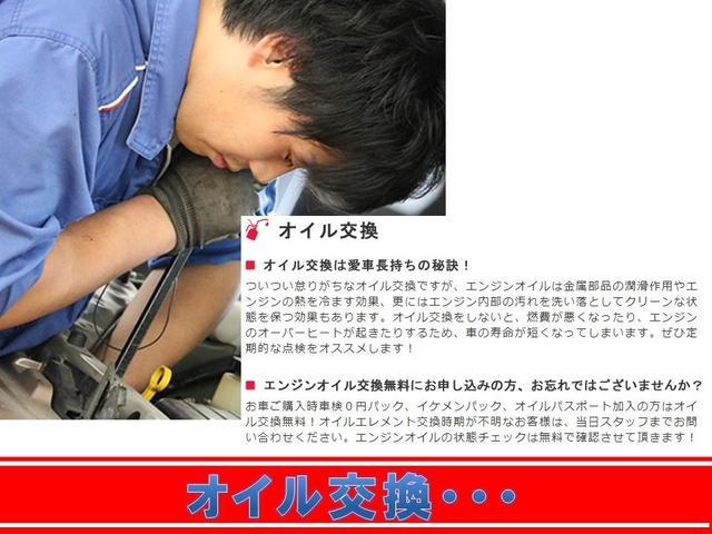 X 踏み間違い防止アシスト付 オートエアコン オートライト インテリキー バックカメラ アイドリングストップ(27枚目)