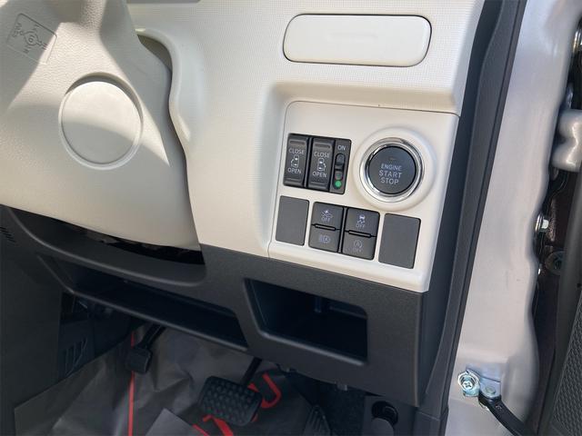 エンジン始動も楽チンです。イチイチ鍵を出す手間も無くなりますよ。