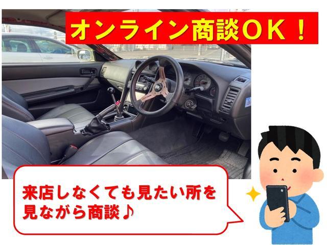 コロナ渦で来店したくても厳しい〜!そんなあなたにオンライン商談は如何ですか?オンラインアプリを落としてなくても、カメラ付きの携帯があれば大丈夫!車の見たい所を見ながら商談出来ます。
