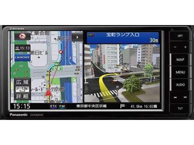 Aパック:☆最新型パナソニック製ストラーダRA05☆地図も見やすくなっております☆