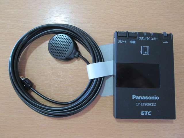 Aパック:☆ETC車載器(パナソニック製アンテナ音声タイプ)☆ナビ・ETCの取付工賃とETCのセットアップ料金込みの価格となっておりますの、ご安心ください☆