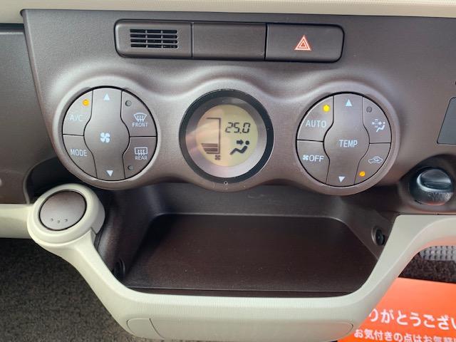 「トヨタ」「パッソ」「コンパクトカー」「愛知県」の中古車25
