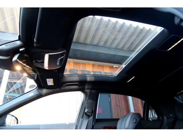 S550L  新品WALDフルコンプリート ワンオーナ(18枚目)