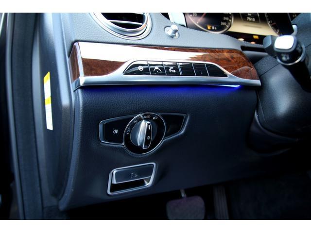 S550L  新品WALDフルコンプリート ワンオーナ(20枚目)