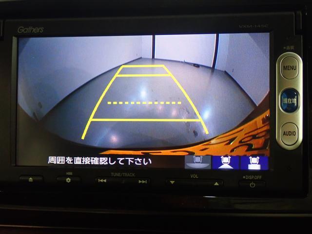 「ホンダ」「N-ONE」「コンパクトカー」「愛知県」の中古車6