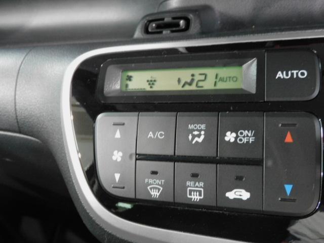 オートエアコンがついてますので、簡単操作で快適に過ごせます。希望の温度へ自動調整してくれるのが便利です。