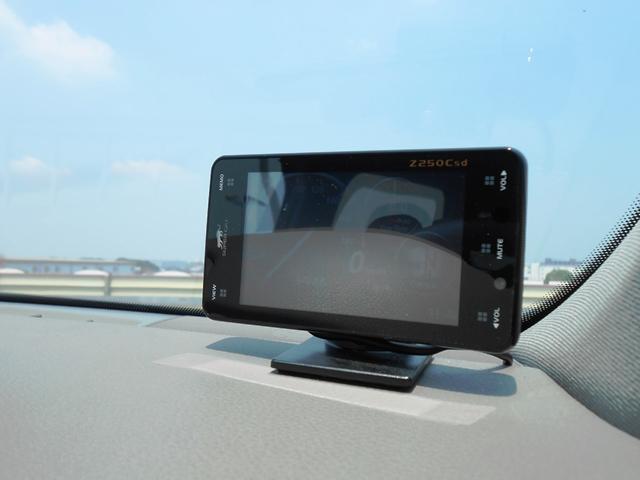 GPSレーダー付きです。