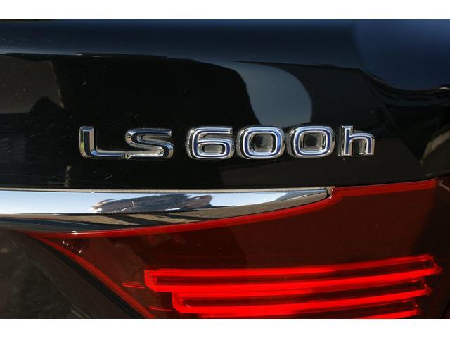 LS600h バージョンL(13枚目)