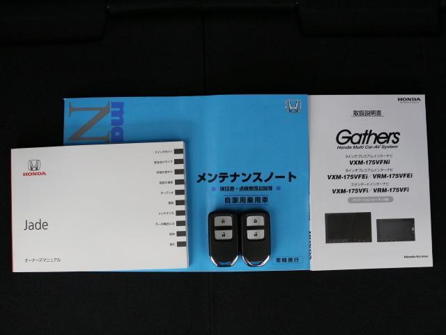 RS ホンダセンシング 純正8インチナビ バックカメラ(15枚目)