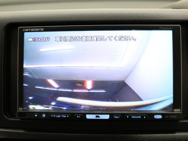 2.0Z HDDナビフルセグ バックカメラ スマートキー(2枚目)