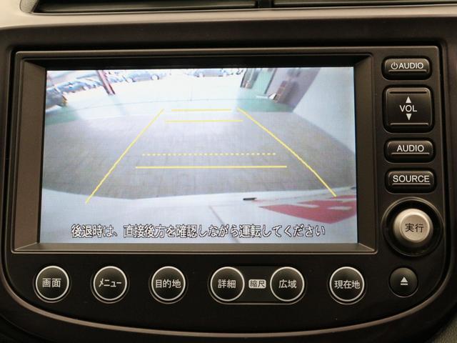 RS Sパッケージ HDDインターナビ地デジ バックカメラ(3枚目)