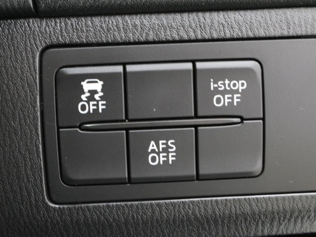 【ステアリングスイッチ】オーディオなどの操作を、ステアリングから手を放さず行えるので視線移動が少なく安全です!