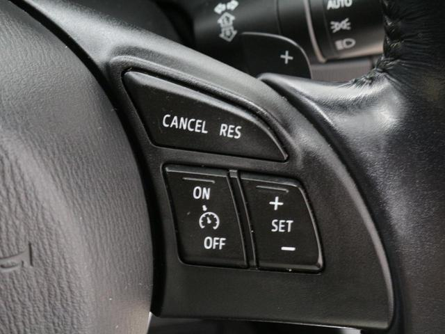 【クルーズコントロール】アクセル操作なしでも車が自動でスピードを一定に保ってくれる機能です。高速走行も快適に♪