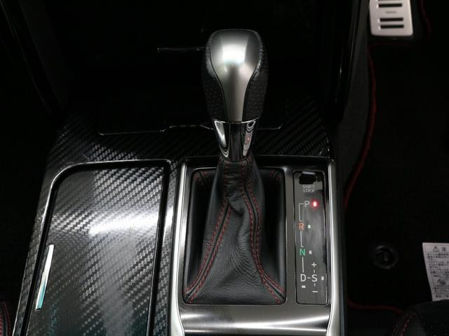 250G Sパッケージ G's メモリーナビフルセグ(17枚目)