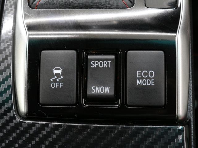250G Sパッケージ G's メモリーナビフルセグ(18枚目)