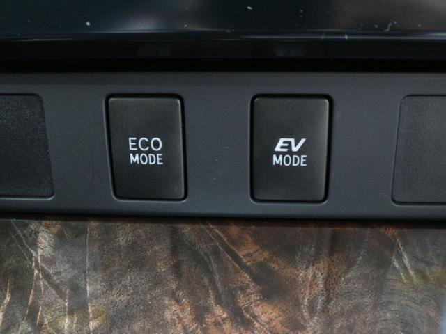 【ECO/EVモード】モード切替で燃費と走りを楽しもう♪