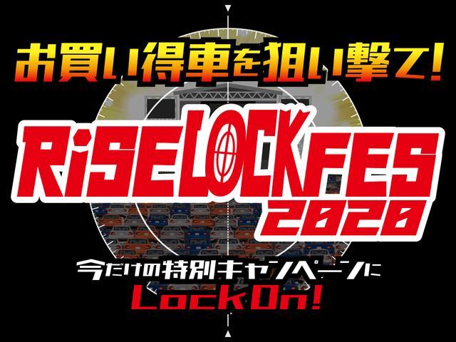 ☆弊社RiSEは、三重県四日市市白須賀3丁目6-16山城線沿いにあります!営業時間は10:00〜19:00。定休日は第1、第3火曜日、水曜日です。ぜひ一度お気軽にご来店してみて下さい☆