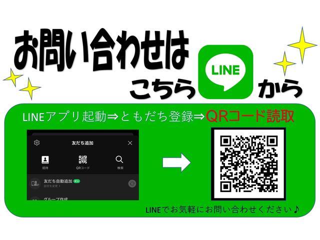 250G 純正メモリーナビ地デジ バックカメラ パワーシート(4枚目)