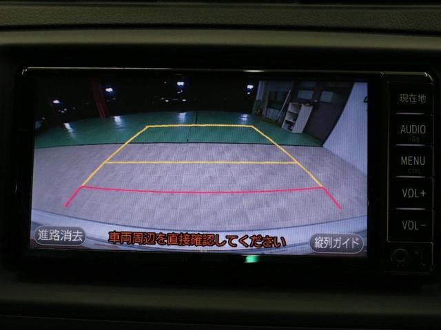 250G 純正メモリーナビ地デジ バックカメラ パワーシート(6枚目)