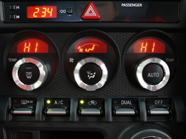 【フルオートエアコン】希望温度に設定すれば自動で温度調整!車内は快適に♪