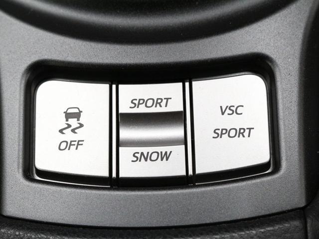 【VSC SPORT】車が横にスライド、つまりオーバーステアなどを検知すると4輪のブレーキを制御して車を自動的に立て直しスライドを抑制してくれるシステム!