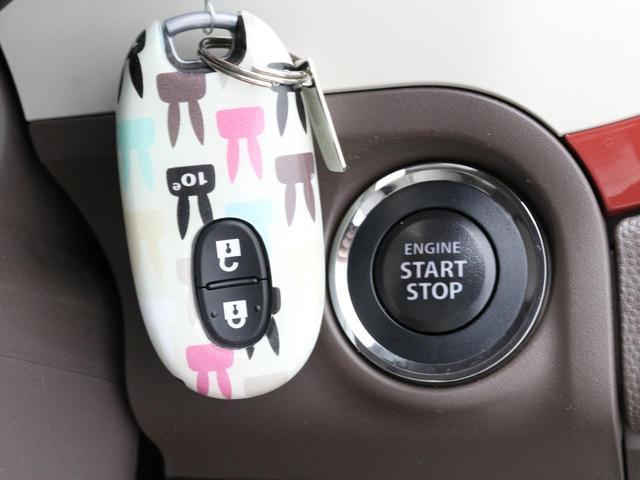 【キーレスプッシュスタートシステム】携帯リモコンを身につけていれば、ドアの施錠・解錠はリクエストスイッチを押すだけ。ブレーキを踏んでエンジンスイッチを押せば、エンジンの始動が可能です。
