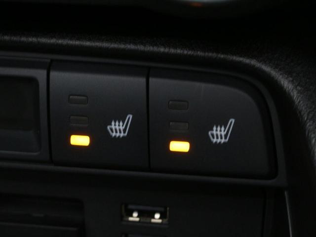 【シートヒーター】シート座面が温かく寒い日も快適です♪