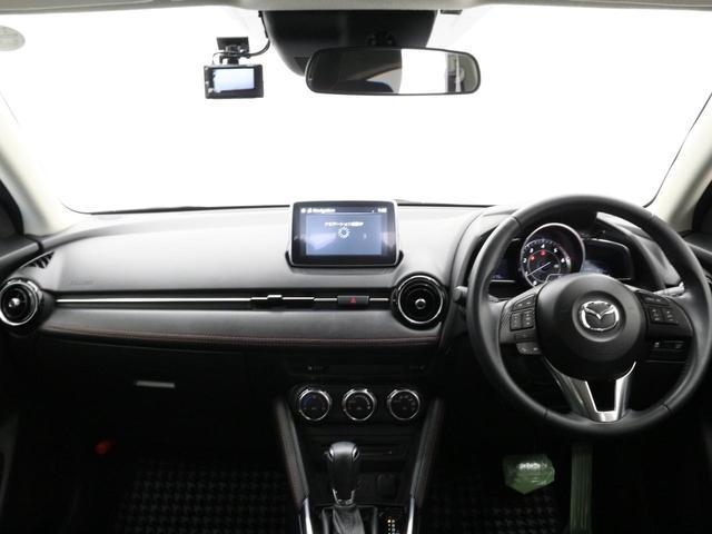 マツダコネクト スマートシティーブレーキ ETC バックカメラ スマートキー LEDオートライト クルーズコントロール シートヒーター フルセグTV アイドリングストップ パドルシフト 前後ドラレコ