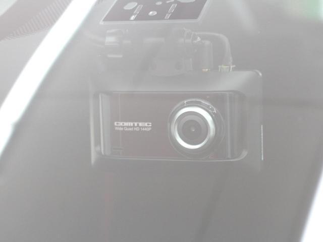 【ドライブレコーダー】安全予防策の定番!トラブルの際に確かな証拠能力を発揮してくれます。