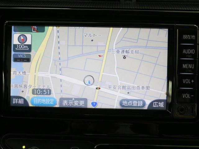 S 純正メモリーナビ セーフティセンス バックカメラ(7枚目)