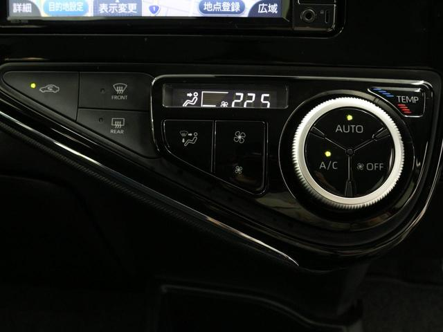 S 純正メモリーナビ セーフティセンス バックカメラ(11枚目)