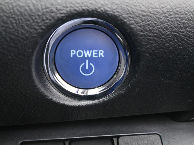 ハイブリッドG フルセグメモリーナビ 両側電動スライドドア セーフティセンス バックカメラ ビルトインETC スマートキー ステアリングリモコン LEDオートライト オートマチックハイビーム 革巻きステアリング(13枚目)