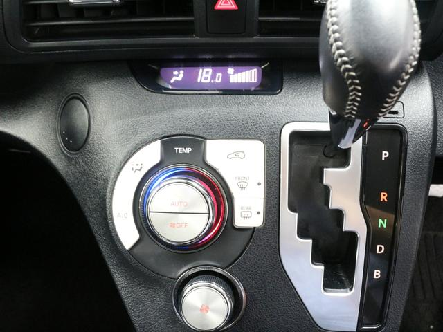 ハイブリッドG フルセグメモリーナビ 両側電動スライドドア セーフティセンス バックカメラ ビルトインETC スマートキー ステアリングリモコン LEDオートライト オートマチックハイビーム 革巻きステアリング(18枚目)