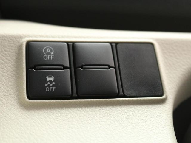 【アイドリングストップ】信号の手前など、減速中からエンジンを自動的にストップ。より長くエンジンを止め、燃料消費と排出ガスを抑えます。