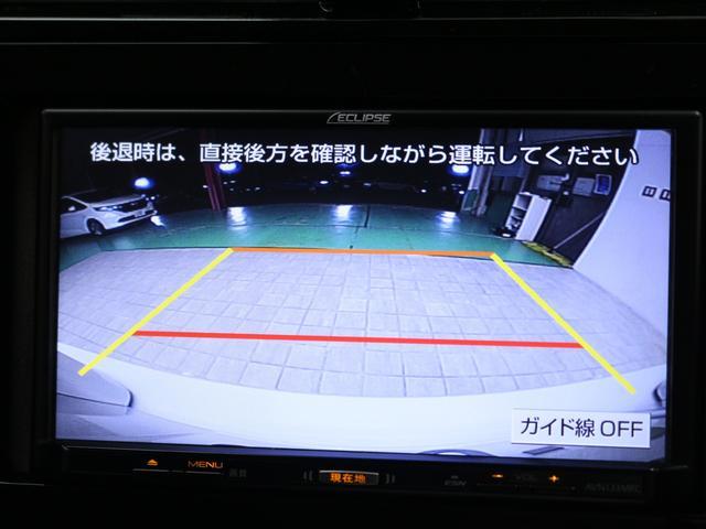 【バックカメラ】車の後方を確認できる便利なカメラ!あると便利!安心!安全!