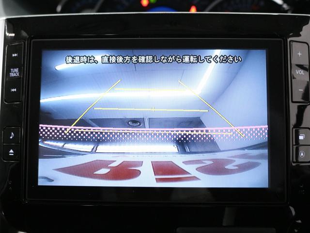 カスタムRS SA 衝突被害軽減ブレーキ 8インチメモリーナビ フルセグTV バックカメラ 両側電動スライドドア ターボ オーディオコントロールステア ETC アイドリングストップ LEDオートライト スマートキー(11枚目)