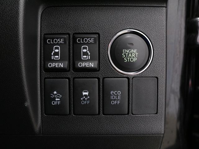 カスタムRS SA 衝突被害軽減ブレーキ 8インチメモリーナビ フルセグTV バックカメラ 両側電動スライドドア ターボ オーディオコントロールステア ETC アイドリングストップ LEDオートライト スマートキー(13枚目)
