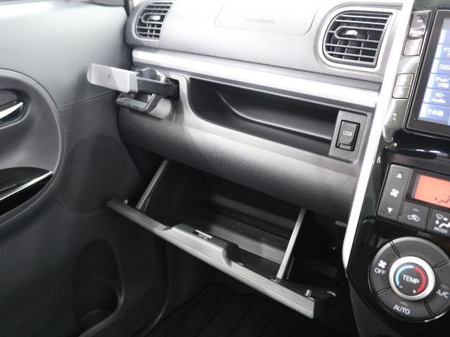 カスタムRS SA 衝突被害軽減ブレーキ 8インチメモリーナビ フルセグTV バックカメラ 両側電動スライドドア ターボ オーディオコントロールステア ETC アイドリングストップ LEDオートライト スマートキー(39枚目)