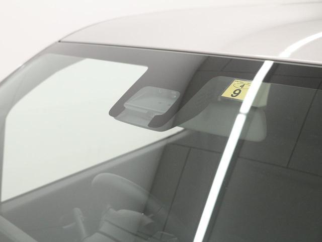 ハイブリッドFZ リミテッド ワンオーナー フルセグSDナビ 衝突被害軽減ブレーキ レーンキープアシスト アイドリングストップ LEDオートライト シートヒーター ヘッドアップディスプレイ フルオートエアコン 革巻きステアリング(11枚目)