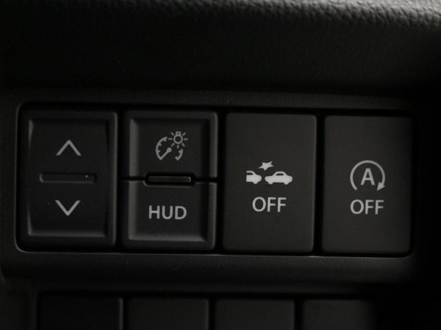 ハイブリッドFZ リミテッド ワンオーナー フルセグSDナビ 衝突被害軽減ブレーキ レーンキープアシスト アイドリングストップ LEDオートライト シートヒーター ヘッドアップディスプレイ フルオートエアコン 革巻きステアリング(13枚目)