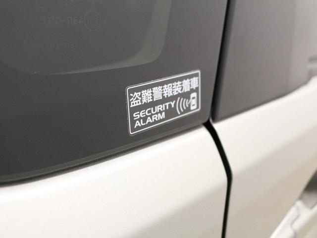 ハイブリッドFZ リミテッド ワンオーナー フルセグSDナビ 衝突被害軽減ブレーキ レーンキープアシスト アイドリングストップ LEDオートライト シートヒーター ヘッドアップディスプレイ フルオートエアコン 革巻きステアリング(19枚目)
