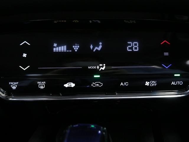 ハイブリッドX 衝突被害軽減ブレーキ 8型フルセグメモリーナビ バックカメラ 禁煙車 スマートキー ETC LEDオートライト クルーズコントロール オートブレーキホールド パドルシフト LEDフォグ 社外18アルミ(13枚目)