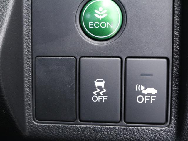 ハイブリッドX 衝突被害軽減ブレーキ 8型フルセグメモリーナビ バックカメラ 禁煙車 スマートキー ETC LEDオートライト クルーズコントロール オートブレーキホールド パドルシフト LEDフォグ 社外18アルミ(14枚目)