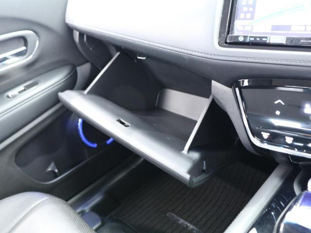 ハイブリッドX 衝突被害軽減ブレーキ 8型フルセグメモリーナビ バックカメラ 禁煙車 スマートキー ETC LEDオートライト クルーズコントロール オートブレーキホールド パドルシフト LEDフォグ 社外18アルミ(20枚目)