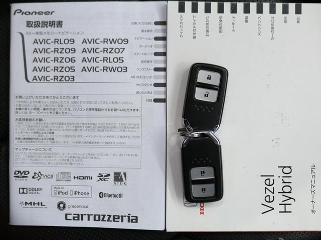 ハイブリッドX 衝突被害軽減ブレーキ 8型フルセグメモリーナビ バックカメラ 禁煙車 スマートキー ETC LEDオートライト クルーズコントロール オートブレーキホールド パドルシフト LEDフォグ 社外18アルミ(21枚目)