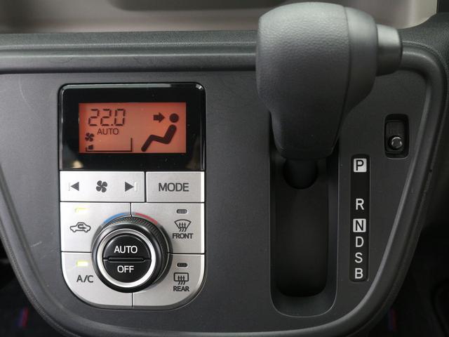 モーダ S ワンオーナー ツートンルーフ スマートアシストII メモリ―ナビ 地デジTV Bluetootオーディオ エコアイドル ETC ベンチシート オートライト LEDヘッドライト 禁煙車(17枚目)
