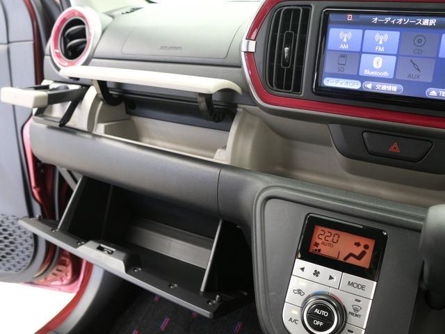 モーダ S ワンオーナー ツートンルーフ スマートアシストII メモリ―ナビ 地デジTV Bluetootオーディオ エコアイドル ETC ベンチシート オートライト LEDヘッドライト 禁煙車(18枚目)