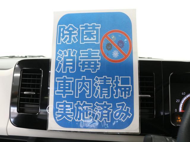 S アイドリングストップ スマートキー ディスプレイオーディオ バックカメラ ベンチシート アームレスト プライバシーガラス フロアマット セキュリティアラーム アルミホイール 禁煙車(21枚目)